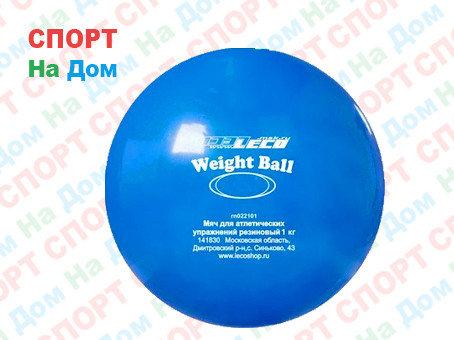 Фитнес мяч Медицинбол (Вейтбол) от Leco 1 кг, фото 2