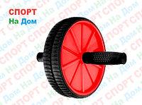 Гимнастический ролик для пресса (колесо 18 см) Красный