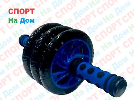 Ролик для пресса 3 колесика (цвет синий)
