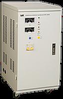 Стабилизатор напряжения однофазный СНИ1-20 кВА IEK IVS10-1-20000