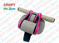 Ролик для пресса 2 колесика (цвет розовый, серый)