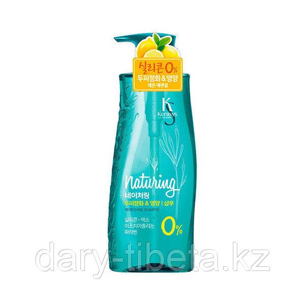 Kerasys Naturing Refreshing Shampoo  - Шампунь с  морскими водорослями и лимонной эссенцией