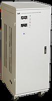 Стабилизатор напряжения однофазный СНИ1-30 кВА IEK IVS10-1-30000