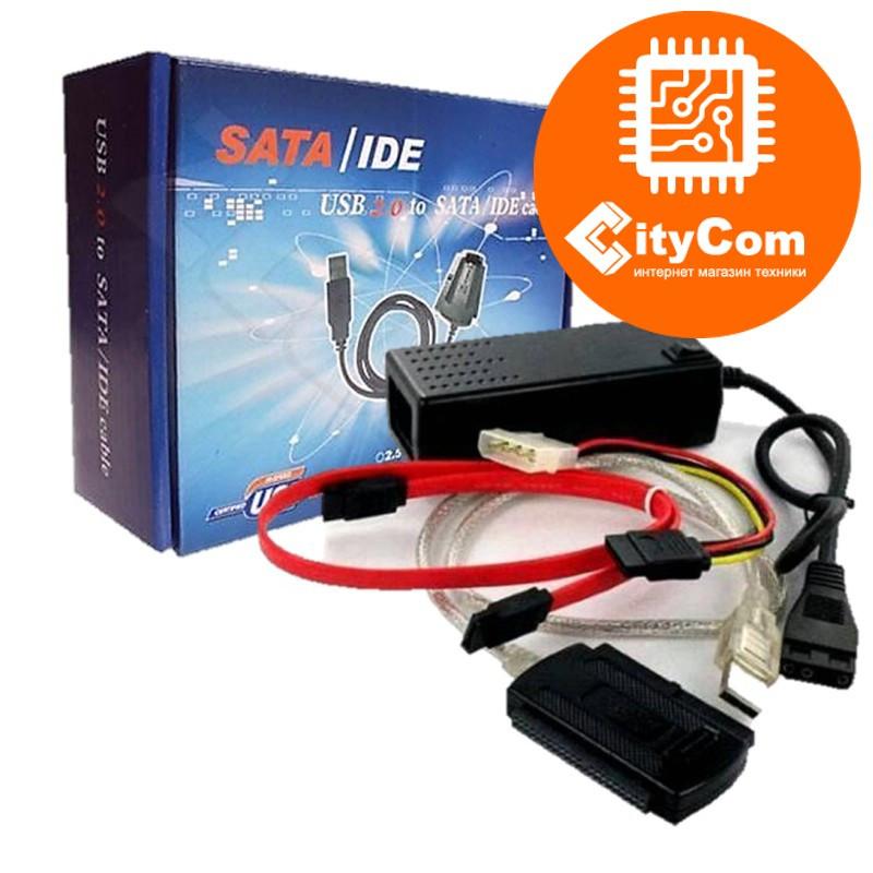 Адаптер (переходник) USB to Sata & IDE, 220V. Конвертер. Арт.1043
