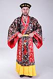 Китайские национальные костюмы в аренду, фото 5