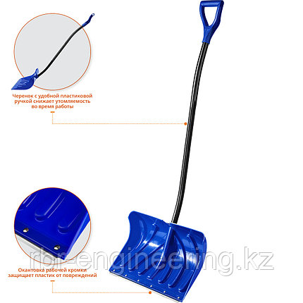 Снегоуборочная лопата, пластиковая со стальной планкой, эргономичный алюминиевый черенок, ЗУБР 39925, фото 2