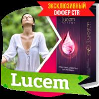 Lucem - средство для женского здоровья