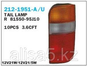 Toyota Hiace RZH101 1990 г. Задний фонарь правый (Rear lamp assy (212-1951) rh)