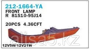Toyota Hiace LH100 1990-1993 г. Поворотник правый в бампер (Front lamp assy 212-1664R-YA rh)