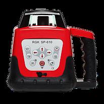Лазерный нивелир RGK SP-610