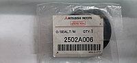 Сальник привода/крышки переднего дифференциала 2502A006