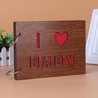 """Фотоальбом """"I Love Baby"""", деревянный., фото 1"""