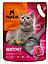 Murkel 10л Роза (круглый) Комкующийся наполнитель для кошачьего туалета, 8кг, фото 2