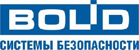 Интеграция комплексных решений БОЛИД - СКУД