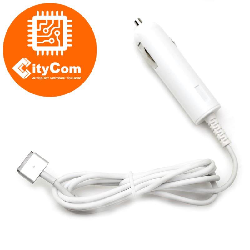 Автомобильное зарядное устройство для Apple Macbook Magsafe2 60W Small