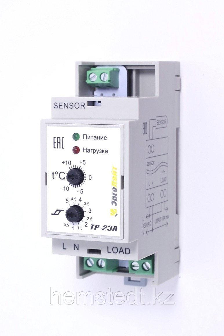 Терморегулятор ТР-23А (от -10 до +10) гистерезис (0,5...5С)