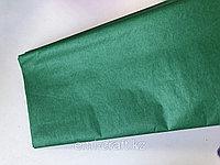 Бумага упаковочная Тишью зеленая