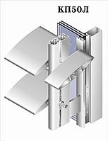 Фасадная алюминиевая система с солнцезащитными ламелями СИАЛ КП50Л
