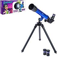 Телескоп детский «Космос», 3 степени увеличения
