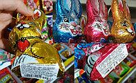 Шоколадный заяц  60 гр ГЕРМАНИЯ