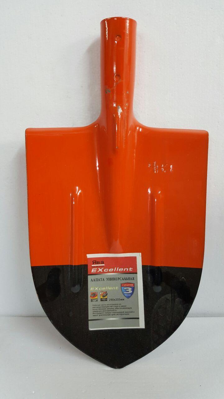 Лопата штыковая без черенка 290х205 мм 700 гр/ X-PERT