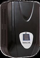 Стабилизатор напряжения настенный BOILER 0,5кВА IEK IVS28-1-03000