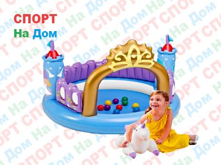 """Игровой центр Intex 48669 """"Волшебный Замок"""" (Габариты: 130 х 91 см)"""