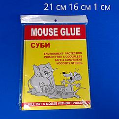 "Клей от мышей ""Mouse Glue"""