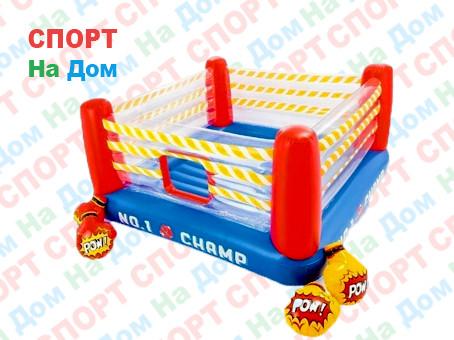 Детский надувной боксерский ринг Intex 48250 батут (габариты: 226*226*110 см)