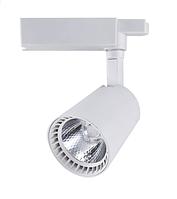 Светодиодный светильник  LED Slide 20w Ф99*141 IP20 крем.