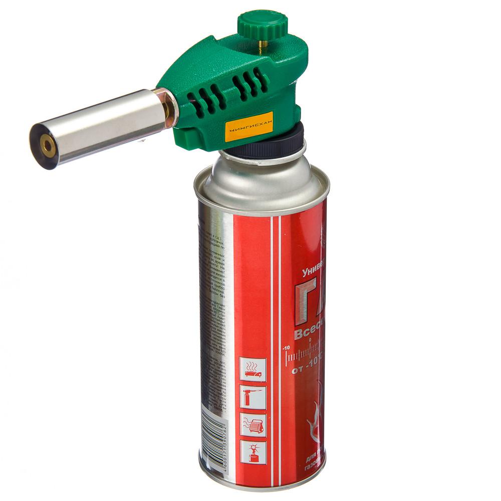 Газ в баллончиках всесезонный 220 гр