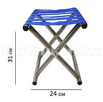 Складной стул туристический 31х25 см.