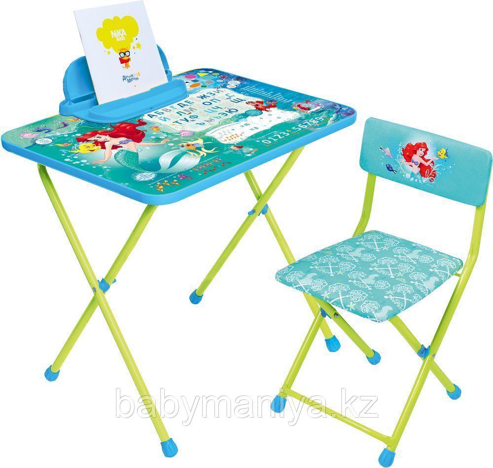 Набор детской складной мебели Ника Русалочка  (стол+стул мягк.+пенал)