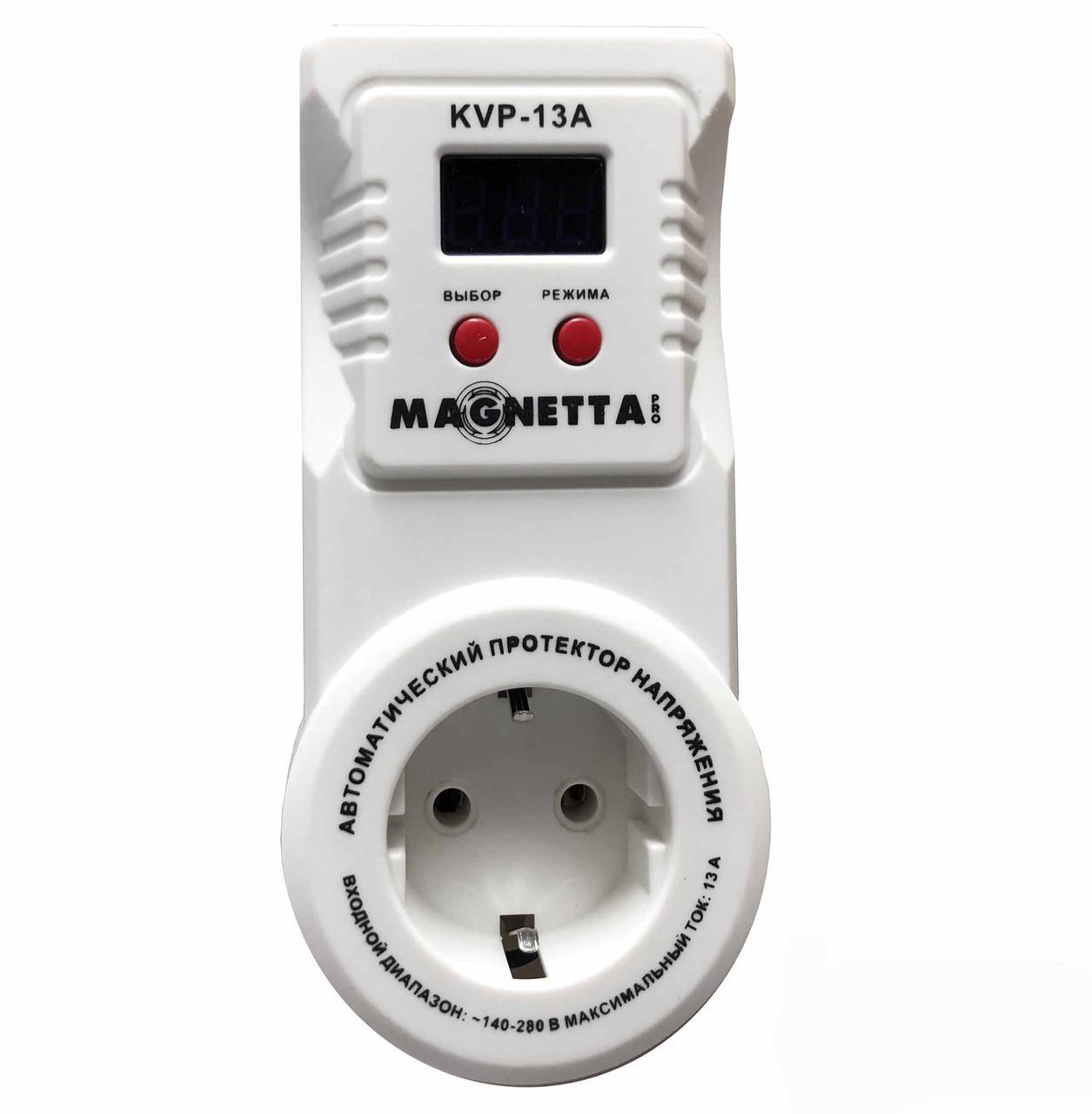 Стабилизатор напряжения Magnetta KVP-13A