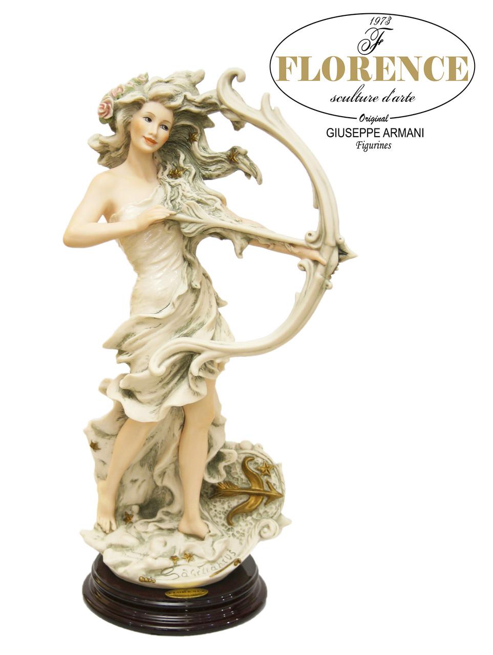 Знак зодиака Стрелец. Статуэтки Florence. Джузеппе Армани