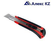 Нож канцелярский SL 81-1