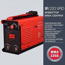 Сварочный аппарат 220 А, FUBAG IR 220 V.R.D., фото 3