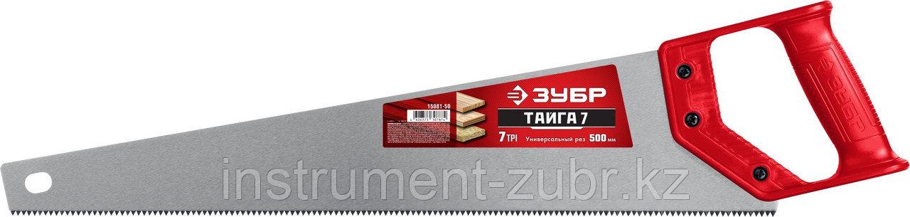 """Ножовка универсальная (пила) """"ТАЙГА-7"""" 500мм,7TPI, закаленный зуб, рез вдоль и поперек волокон"""