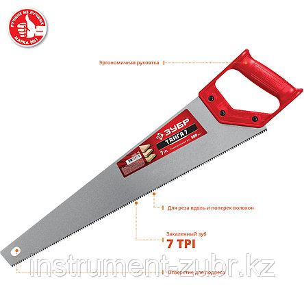 """Ножовка универсальная (пила) """"ТАЙГА-7"""" 500мм,7TPI, закаленный зуб, рез вдоль и поперек волокон, фото 2"""