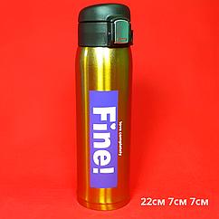 """My bottle """"Fine"""""""