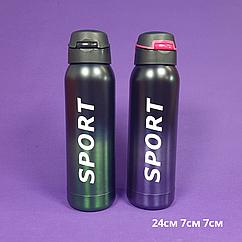 """My bottle """"Sport"""""""