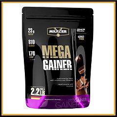 Maxler Mega Gainer 1 kg (шоколад)