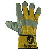 Перчатки кожаные утепленные ZY002, фото 1