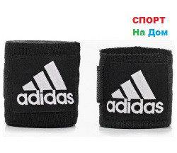 Боксерский бинт Adidas 2 штуки 4 метра (цвет черный)