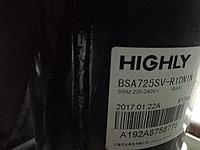 BSA725SV-R1DN1N