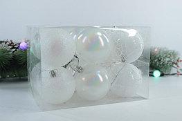 Набор жемчужных ёлочных шаров (12 шт.)