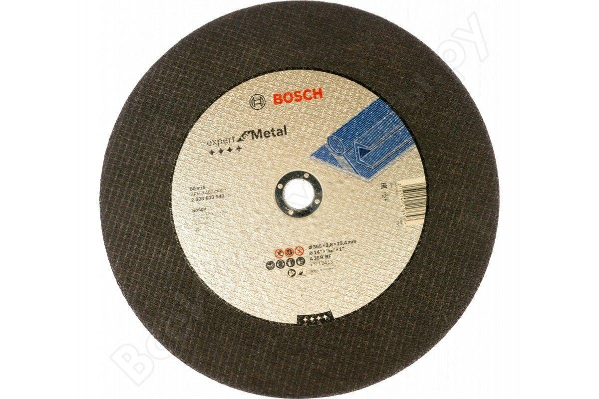 Диск отрезной по металлу 350/25,4 Bosch
