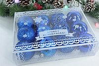Набор ёлочных шаров (12 шт.), фото 3