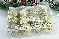 Набор ёлочных шаров (12 шт.), фото 4