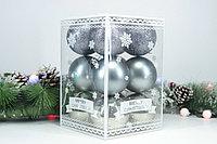 Набор средних ёлочных шаров (12 шт.), фото 2